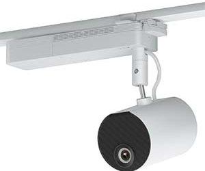 2 000-lumen WXGA accent lighting projector from Epson